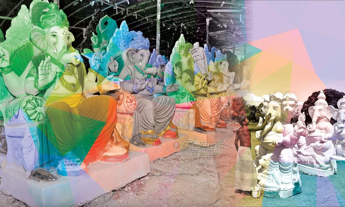 விநாயக சதுர்த்தி