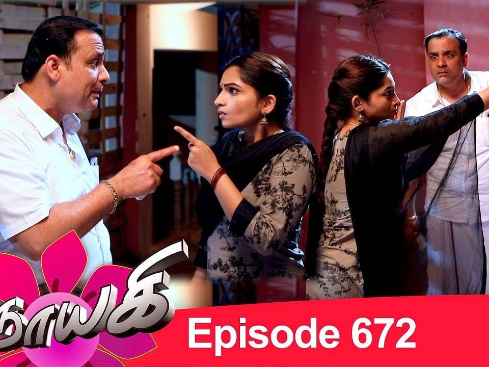 Naayagi Episode 672 | நாயகி பாகம் 672 | Tamil Serial | 28/08/2020
