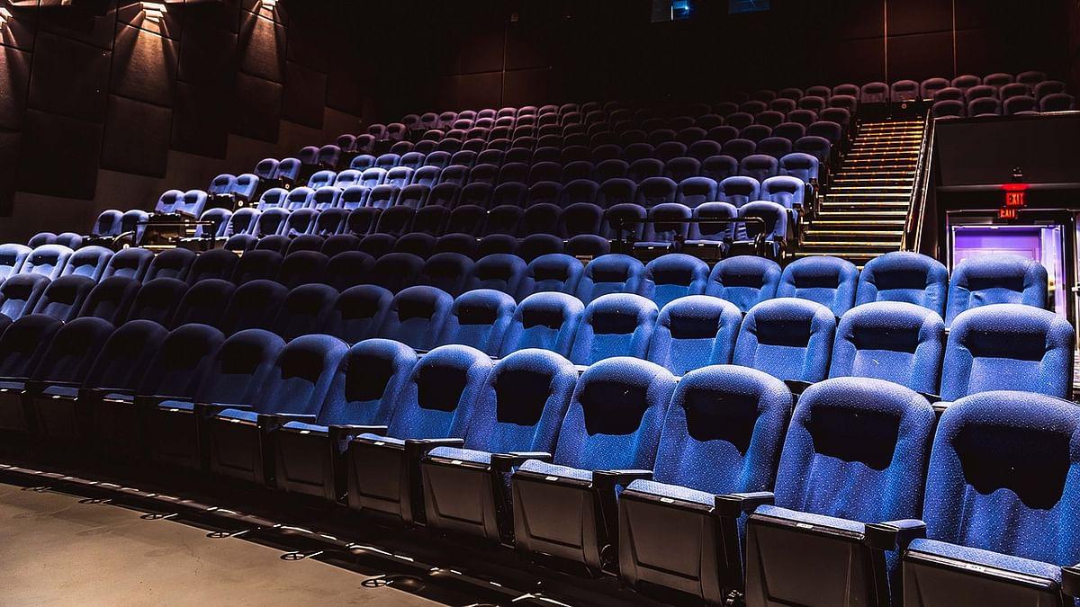 திரையரங்கு | Theatres
