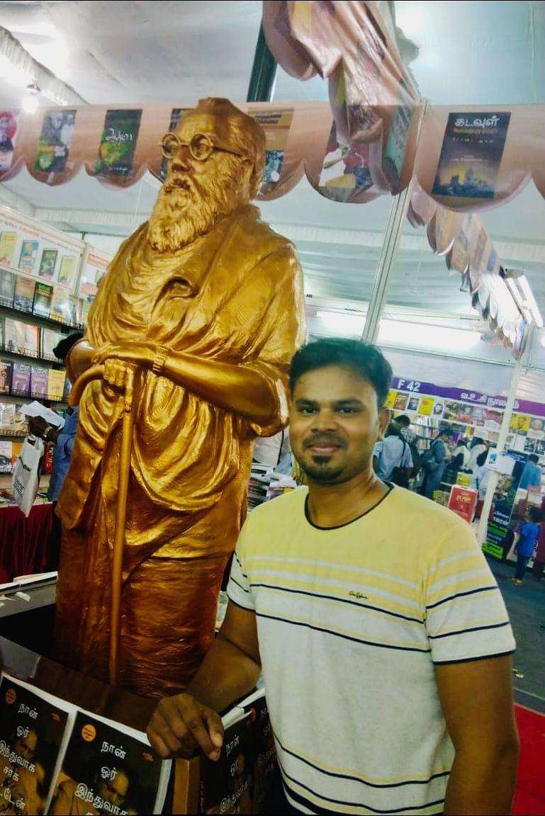 மருத்துவர் கிரண்