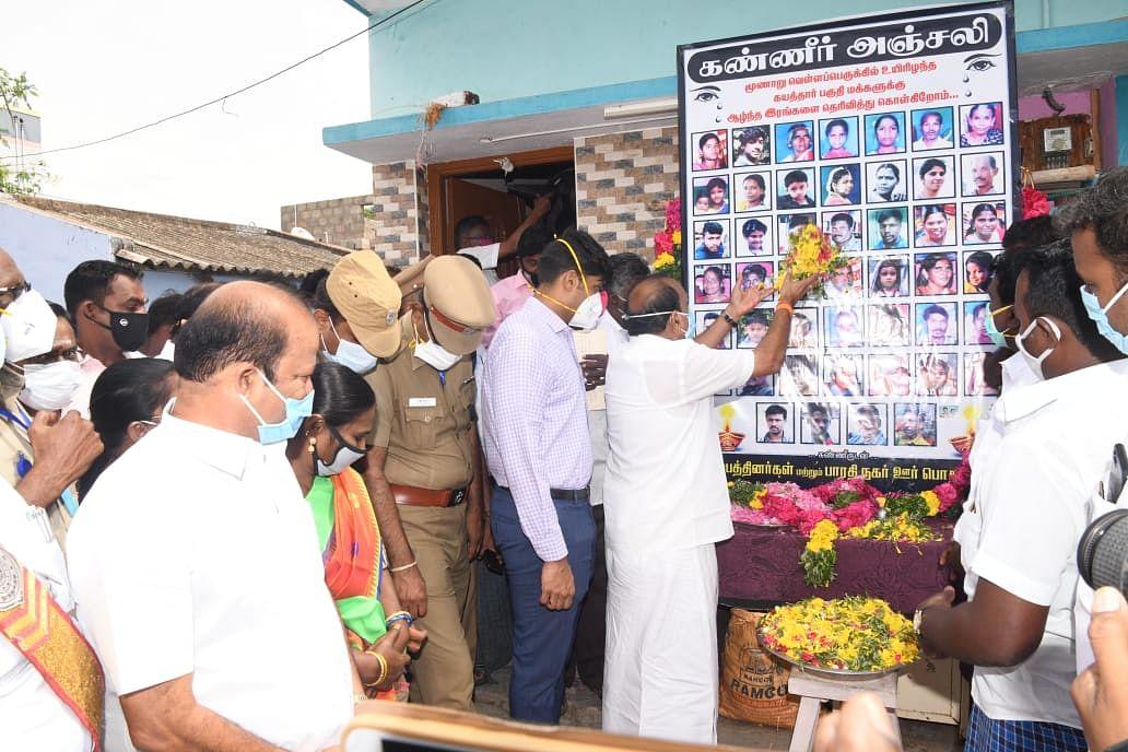 உயிரிழந்தவர்களின் புகைப்படத்துக்கு அமைச்சர் கடம்பூர் ராஜு அஞ்சலி