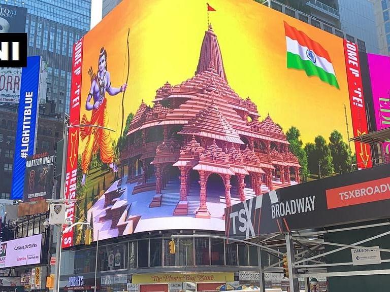அமெரிக்கா: `டைம்ஸ் சதுக்கத்தில் ராமர், கோயில் படம்!' - கொண்டாடிய இந்தியர்கள்