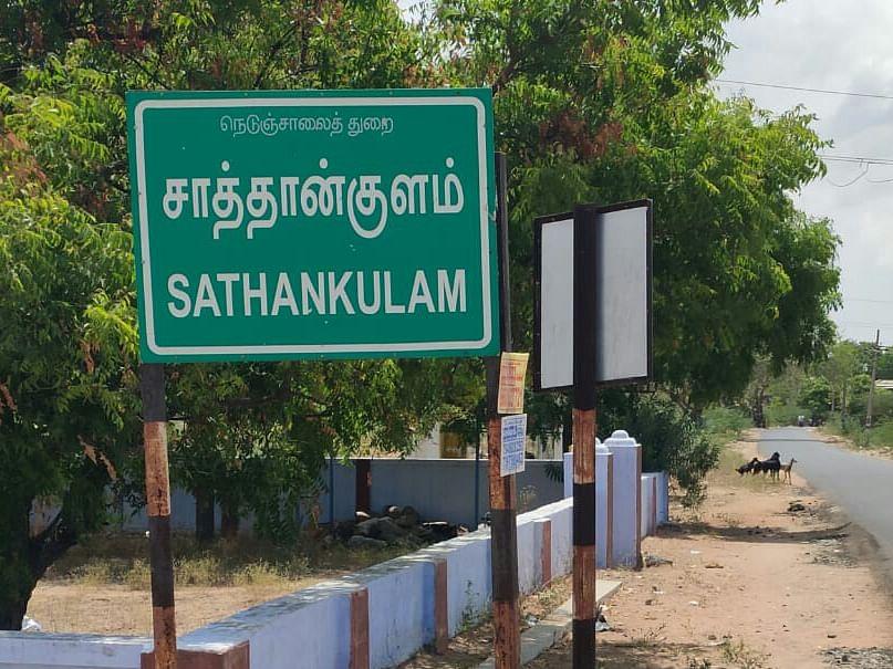 சாத்தான்குளம்: `இருவரது காயங்கள் படபடக்க வைத்தது!'- 40வது நினைவுநாளில் கலங்கிய வியாபாரிகள்