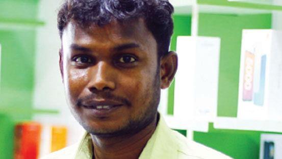 ரமேஷ்