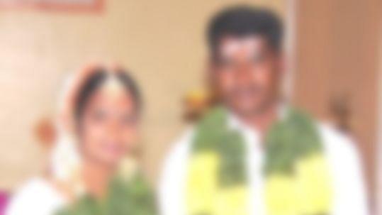 மணக்கோலத்தில் புருஷோத்தமன் - அமுலு