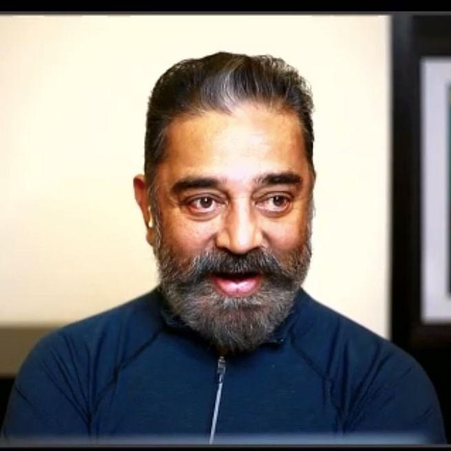 கமல்ஹாசன் #KamalHaasan