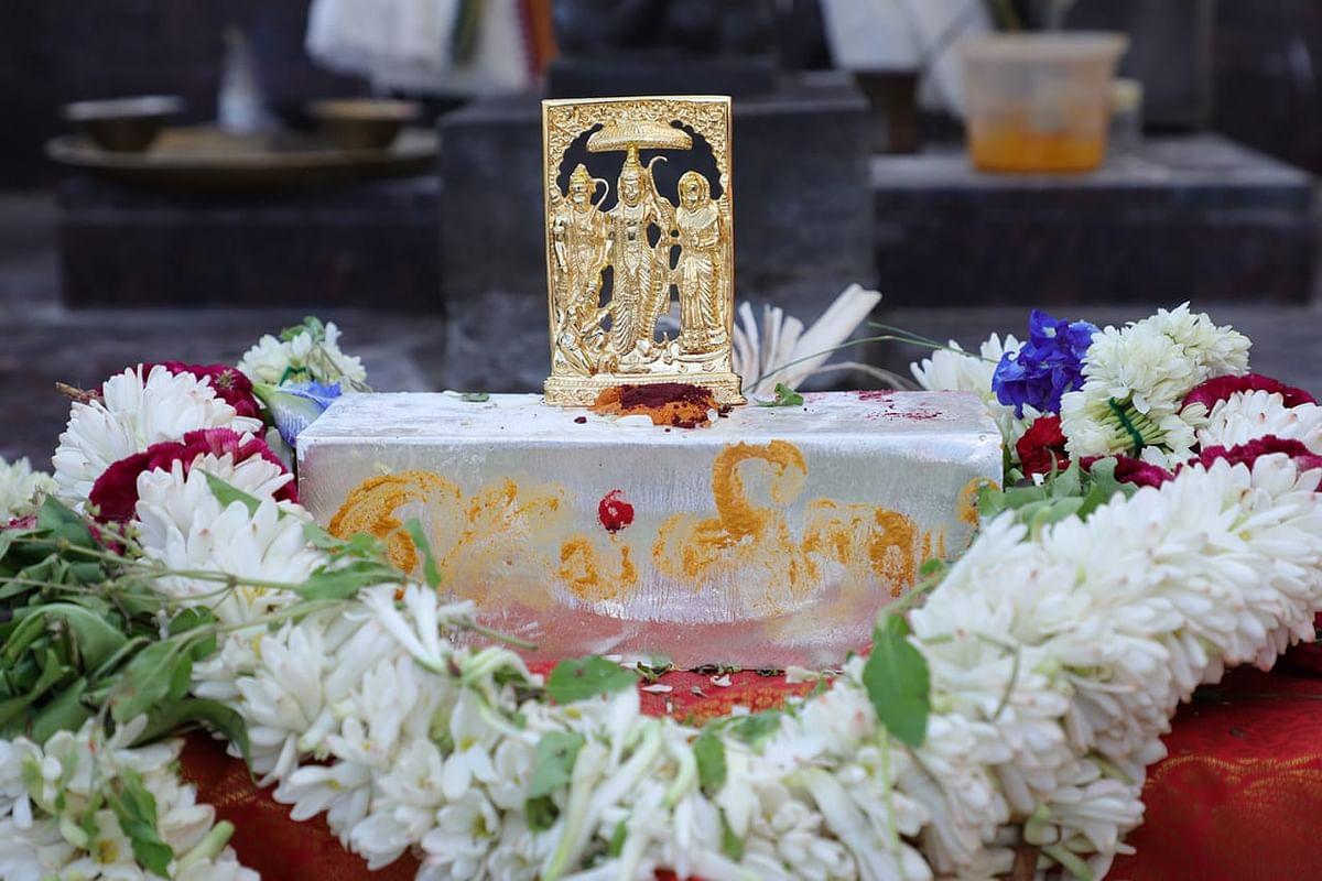 ராமர் கோயிலுக்கு வெள்ளி செங்கல்