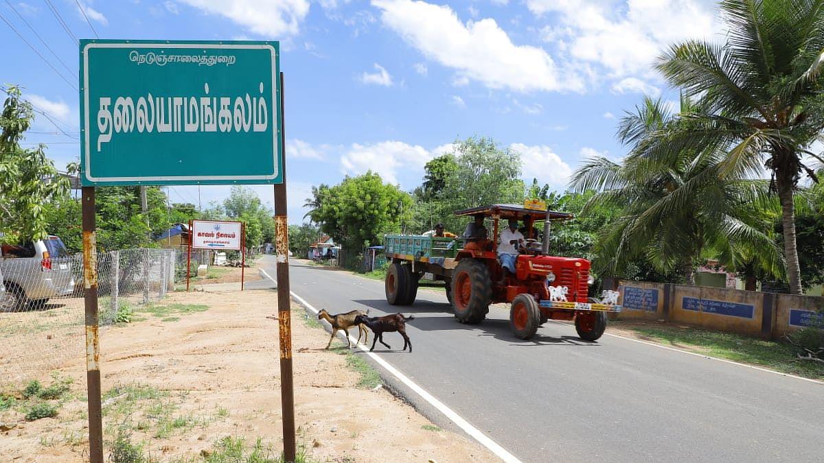 மோசடி நடைபெற்ற ஊராட்சி