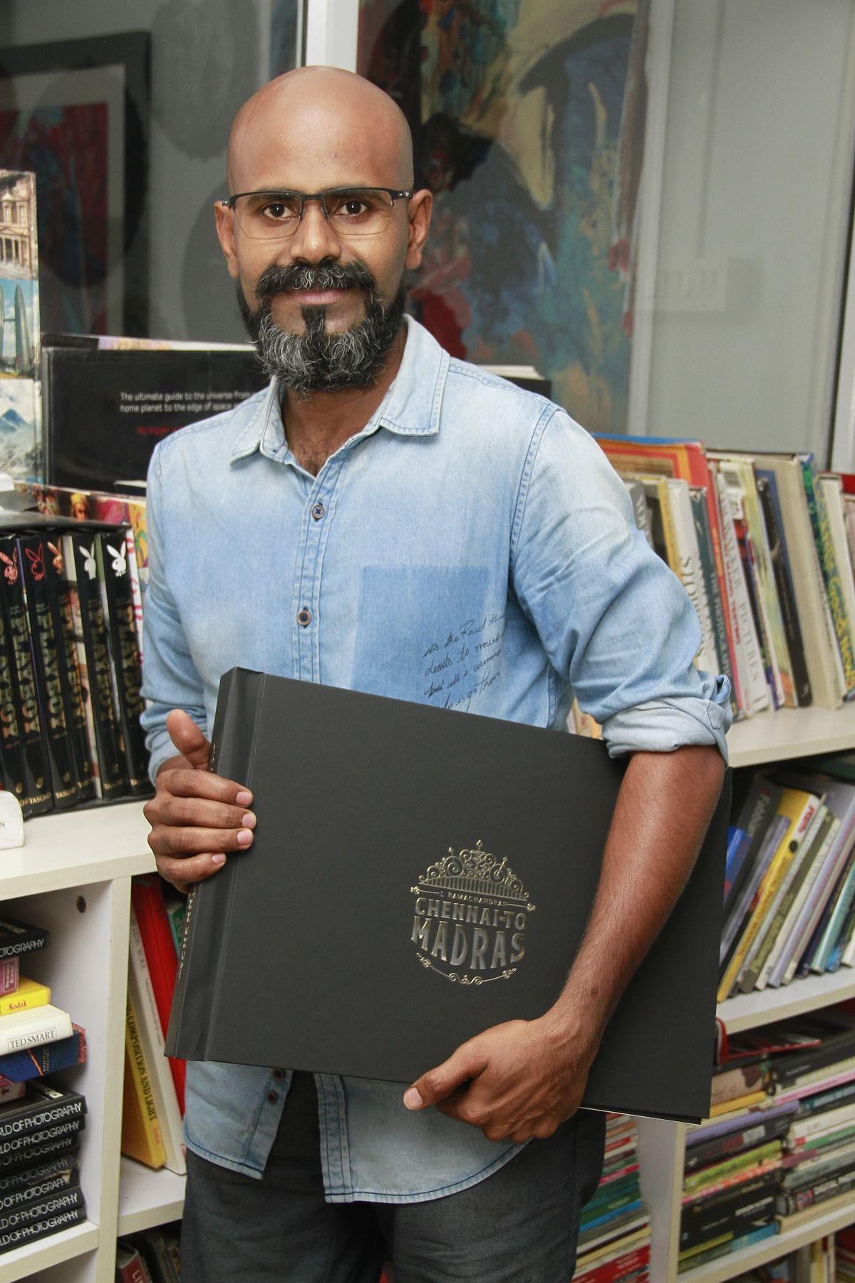 ராமசந்திரன்