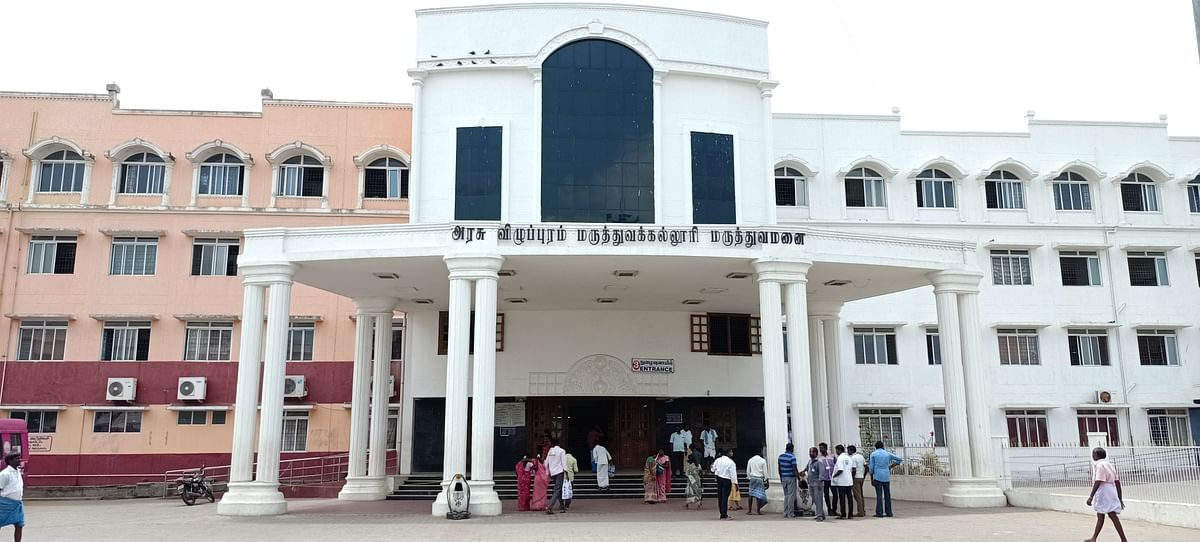 புதுச்சேரி அரசு இந்திராகாந்தி மருத்துவமனை