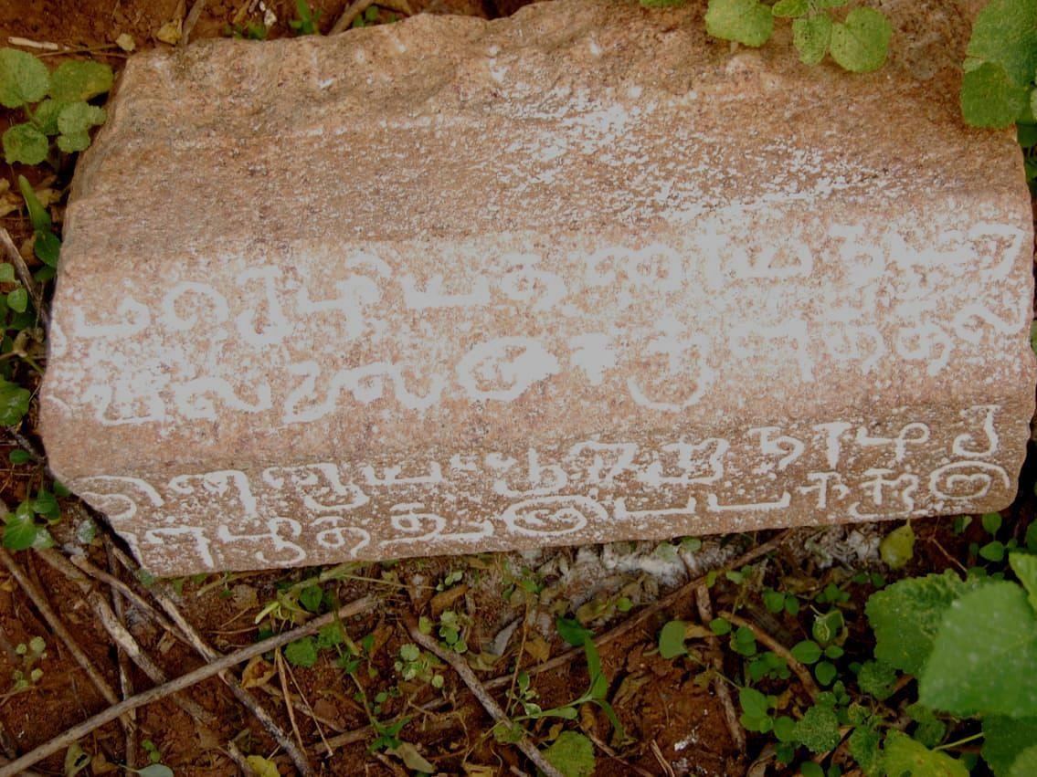 சிவகங்கை: 16-ம் நூற்றாண்டு காலத்துக் கல்வெட்டு கண்டுபிடிப்பு... சொல்லும் செய்தி என்ன?