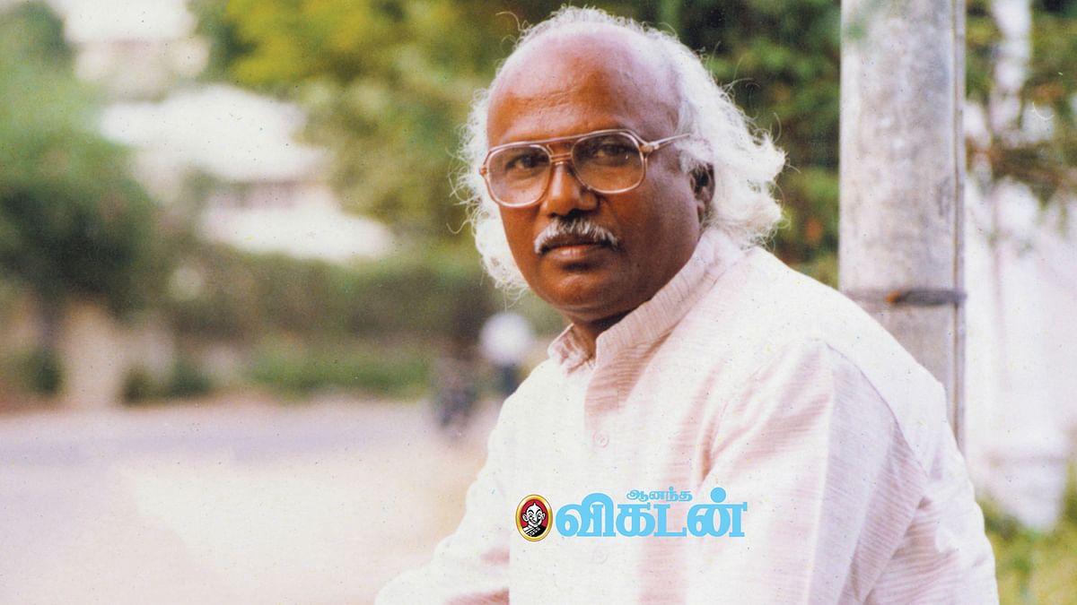 சா.கந்தசாமி