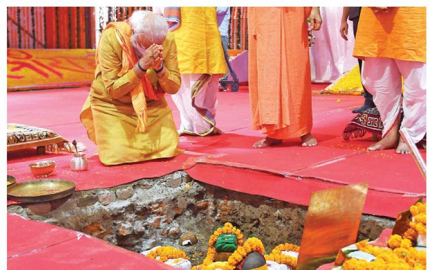 ராமர் கோயில்... மோடியின் 28 ஆண்டுக்கால சபதம்!