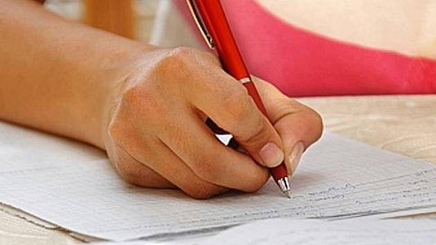 நுழைவுத் தேர்வு | Entrance Exams