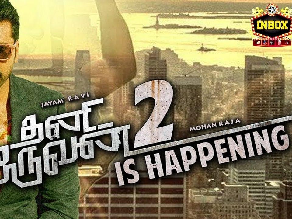 BREAKING: Jayam Ravi's Thani Oruvan 2 Updates | Ponniyin Selvan | inbox