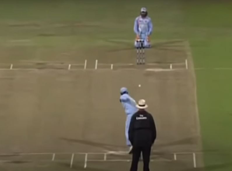 Dhoni Bowl out