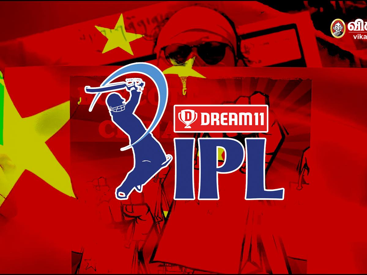 #Dream11... ஐபிஎல் கிரிக்கெட்டின் புது பார்ட்னருக்கும் சீனாவில் இருந்துதான் பணம் வருகிறதா?!