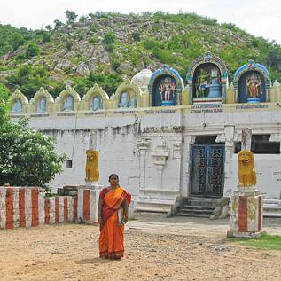 ராமகிரி