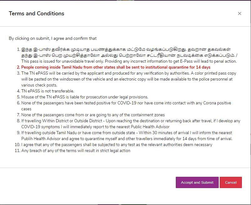 E-Pass Terms & Conditions