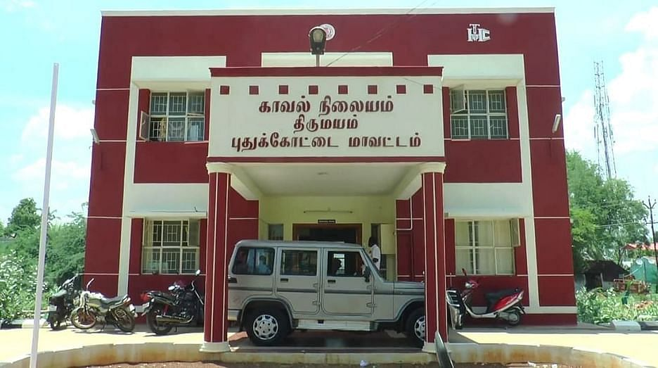 திருமயம் காவல்நிலையம்