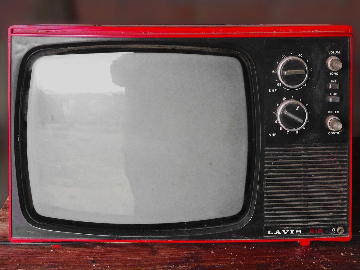 Old model TV
