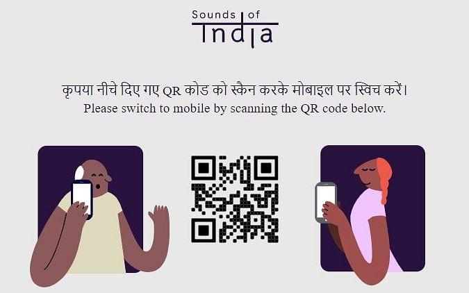 கூகுள் உருவாக்கும் `விர்ச்சுவல்' தேசிய கீதம்... நாம் எப்படிப் பங்களிக்கலாம்? #SoundsOfIndia