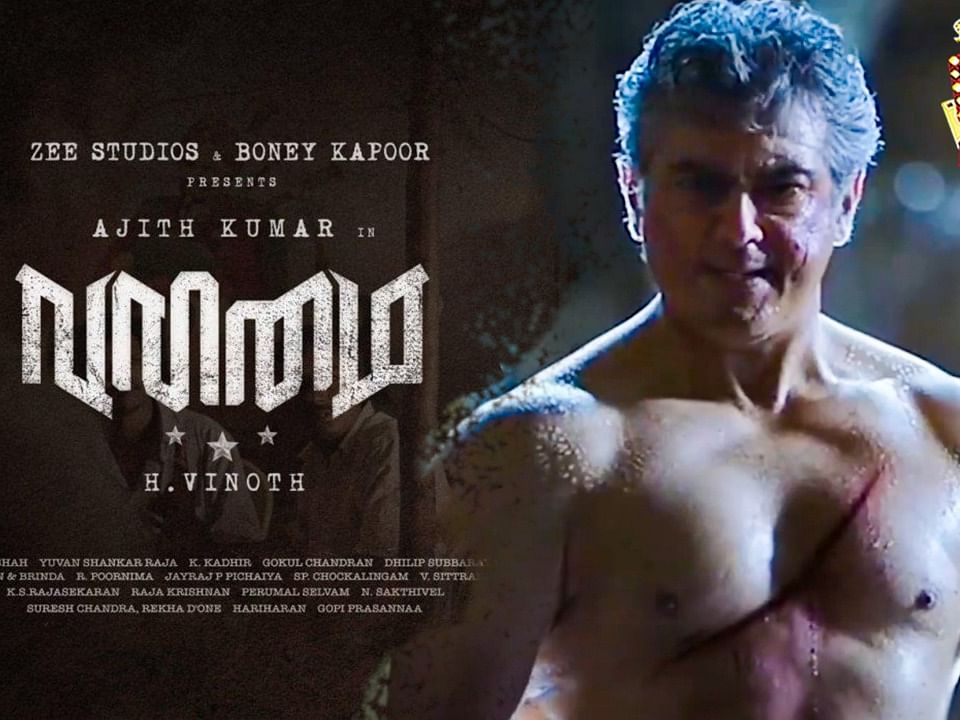 BREAKING: A Shirtless Fight Scene in Ajith's Valimai | Full Details Inside | inbox