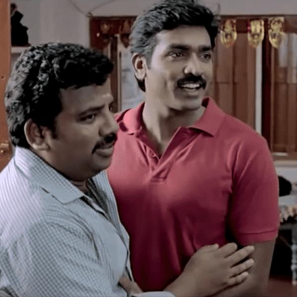 ashok in naduvula konjam pakkatha kaanom movie