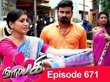 Naayagi Episode 671 | நாயகி பாகம் 671 | Tamil Serial | 27/08/2020