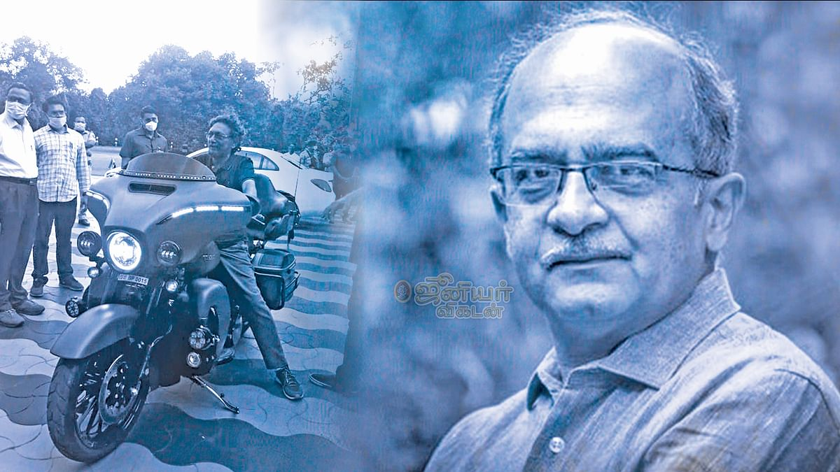 பிரசாந்த் பூஷண்