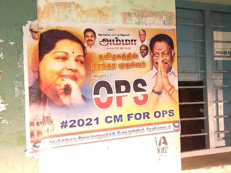 #2021 CM FOR OPS: `கிராம மக்களின் சார்பாக..!' - பரபரப்பு போஸ்டர்... பின்னணியில் யார்?