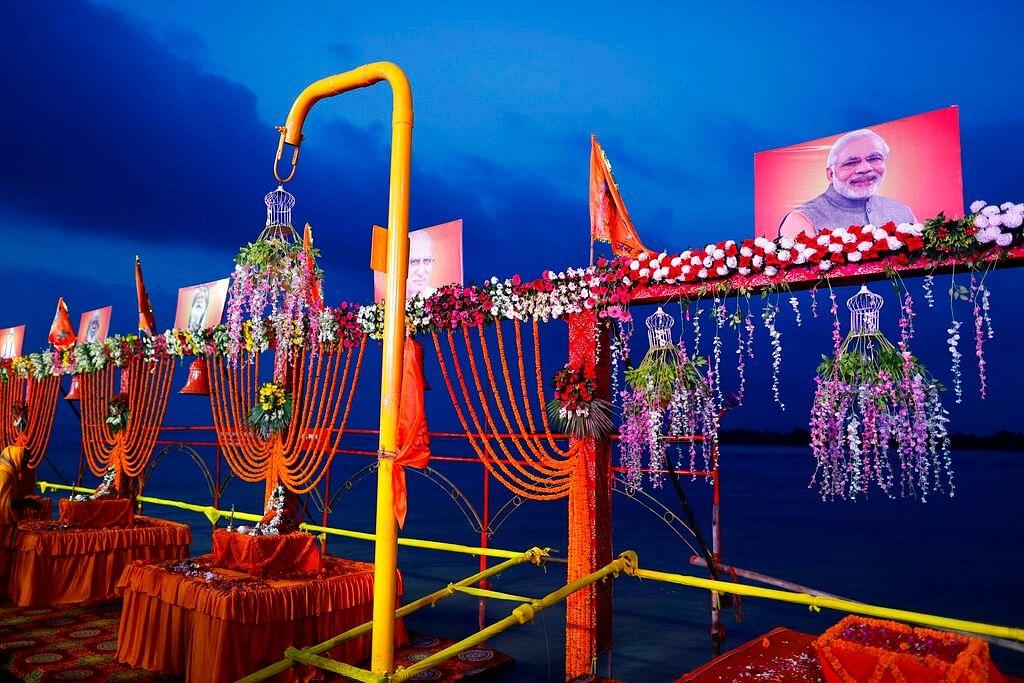 #Ayodhya : 'சரயு நதிக்கரையில்  ஒரு வரலாறு உருவாக்கப்பட்டுள்ளது' - பிரதமர் மோடி #LiveUpdates