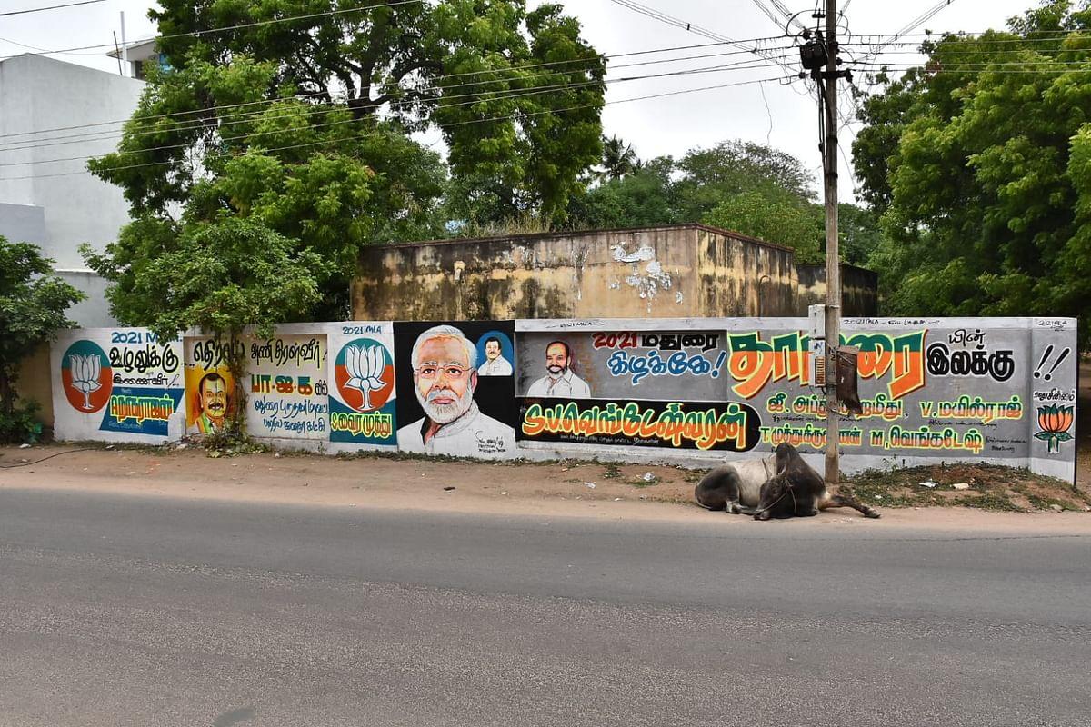 பா.ஜ.க தேர்தல் விளம்பரம்