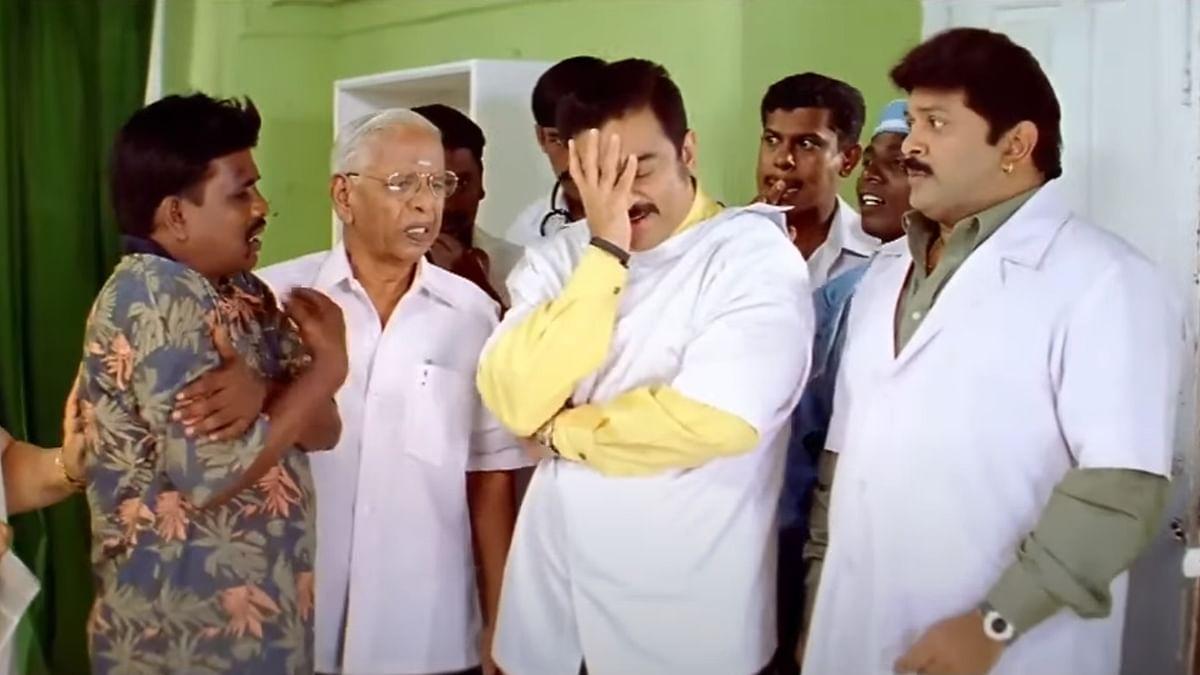 'வசூல் ராஜா MBBS'