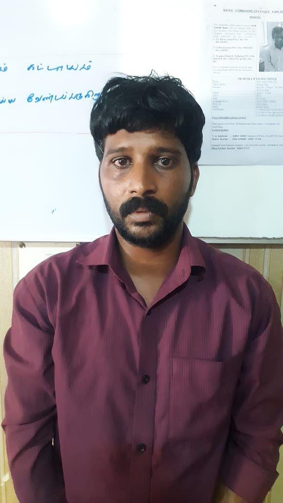 கைதான விஜயகுமார்