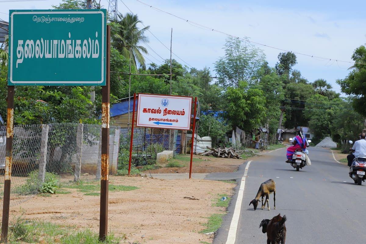 வீடு கட்டுவதில் மோசடி நடைபெற்ற ஊராட்சி