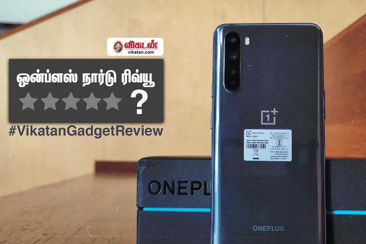 ஒன்ப்ளஸ் நார்டு | OnePlus Nord Review