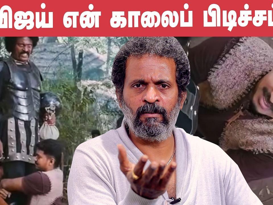 """VIJAY Fans என்னை கொன்றுவாங்கனு முடிவு பண்ணிட்டேன்!"" - Actor Sampathram | Vijay | Ajith | Suriya"