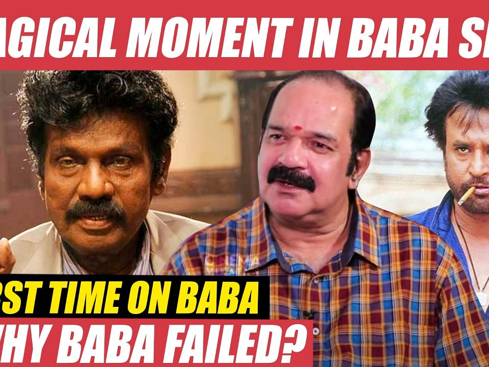 Only Goundamani Can Scold Rajini - Suresh Krissna Interview | 18 Years of Baba