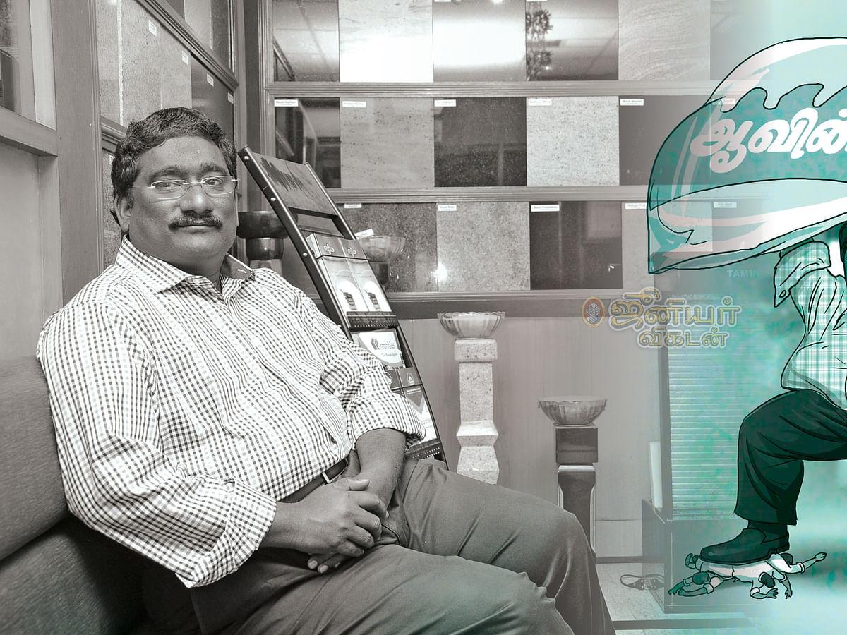 கொலை மிரட்டலில் ஐ.ஏ.எஸ்! -   களையெடுத்தது காரணமா?
