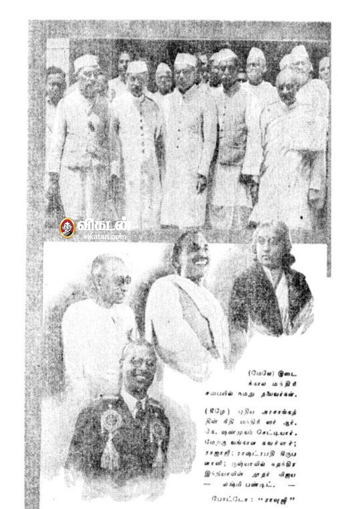 ஆனந்த விகடன் சுதந்திர இந்தியா - 1947
