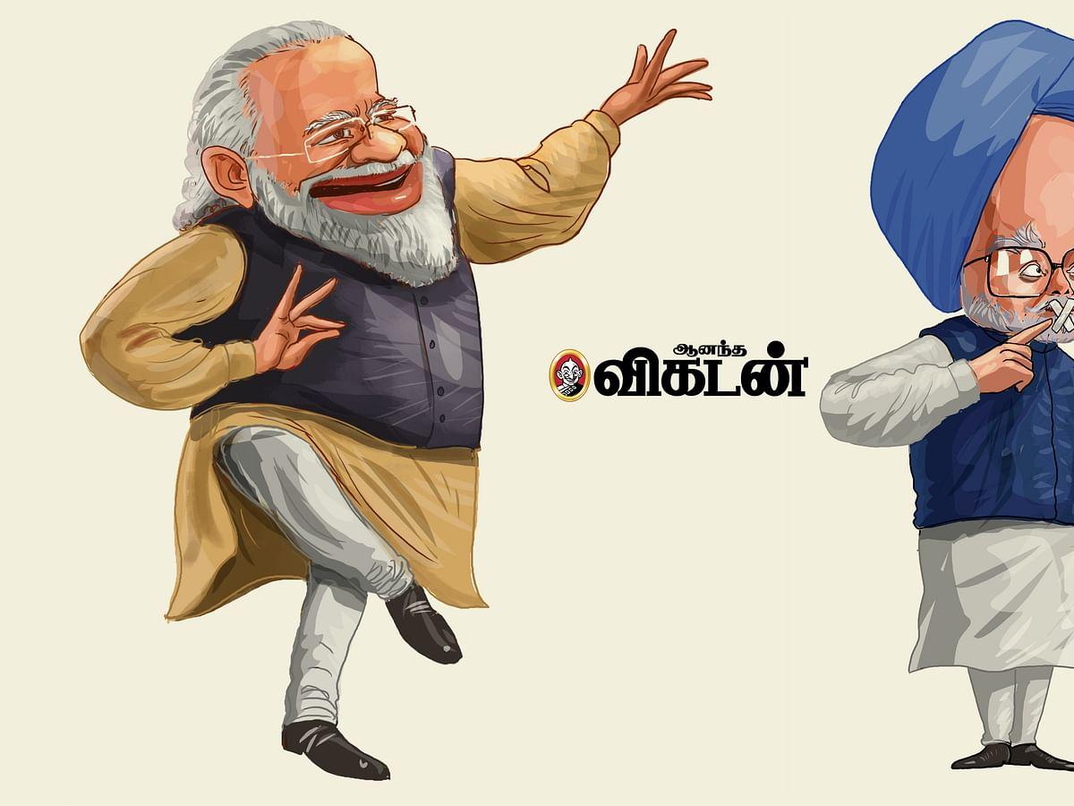 நரேந்திர மோடி - மன்மோகன் சிங்