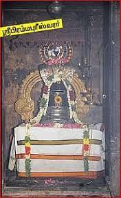 பிரம்மபுரீஸ்வரர்