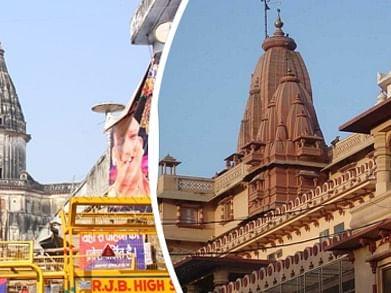 'ராம ஜென்மபூமி'க்கு அடுத்து 'கிருஷ்ண ஜென்ம பூமி'யா?'