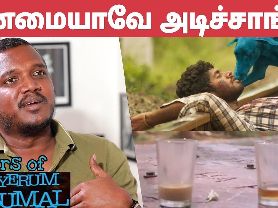 FINALLY! Mari Selvaraj First Time Reveals IDEATION Behind Tea Glass Climax Scene Pariyerum Perumal