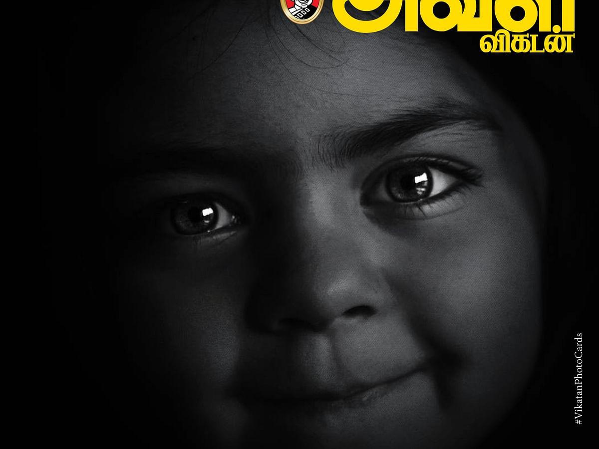 வொர்க் ஃப்ரம் ஹோம், ஆன்லைன் கிளாஸ்... கண் ஆரோக்கியத்தில் எதெல்லாம் தவறு? #VikatanPhotoCards