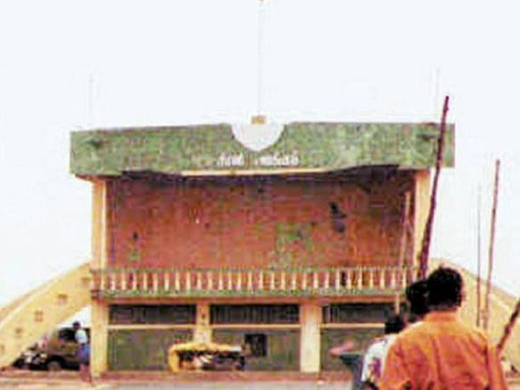 Seerani Arangam
