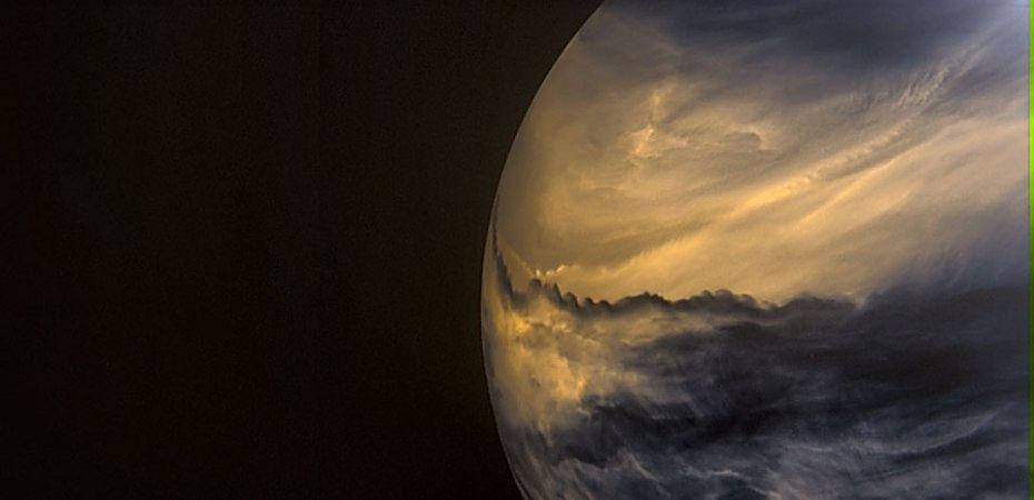 வெள்ளி | Venus