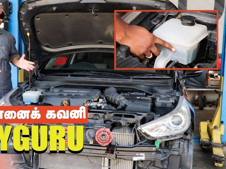 Car Maintenance தினமும் என்னைக் கவனி Do It Yourself #Episode1
