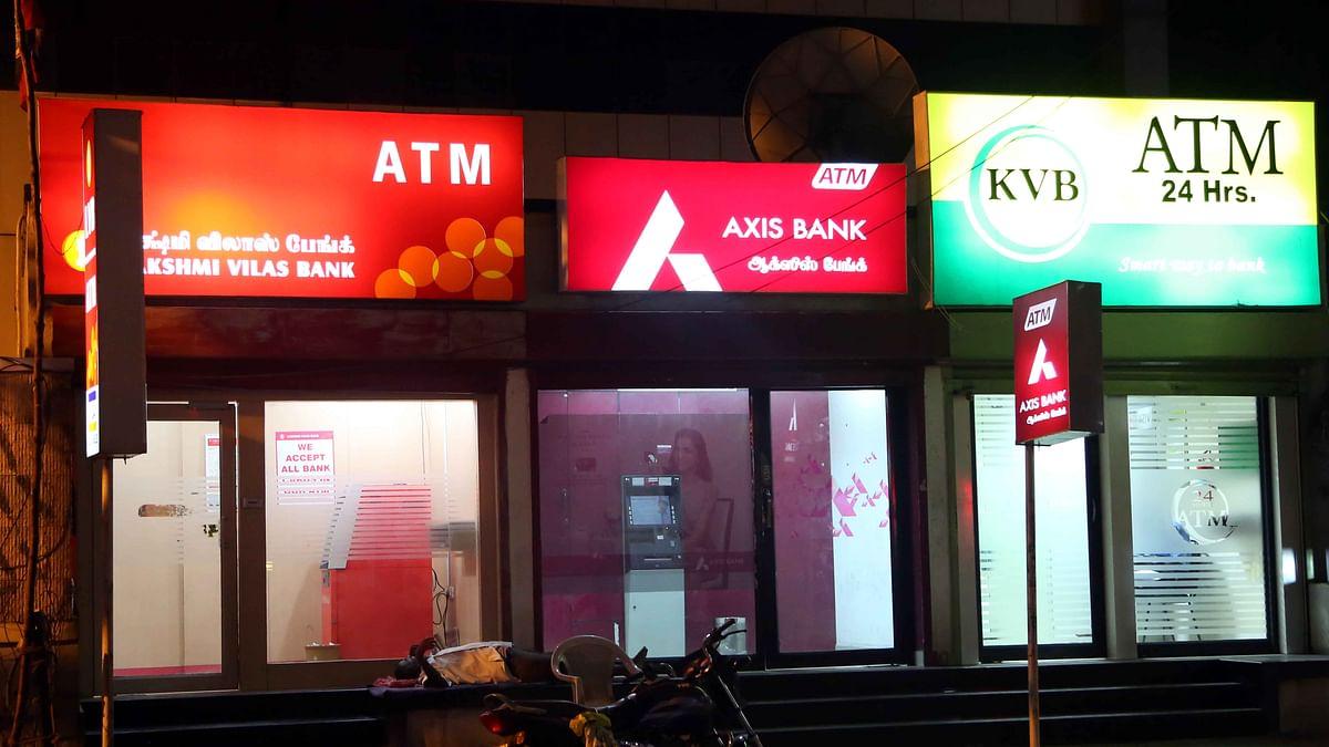 Lakshmi Vilas Bank ATM